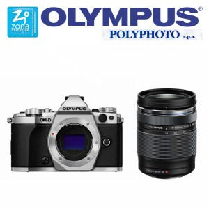 OLYMPUS OM-D E-M5 Mark II + ED 14-150mm f4-5.6 II